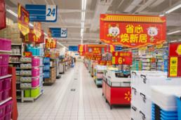 Walmart 'Sam's Club' Supermarket, Zhuhai, P.R.China